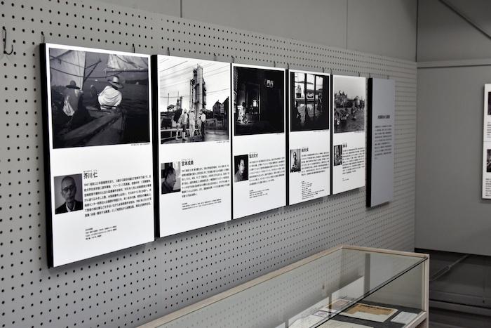 新展示パネル|水俣病歴史考証館
