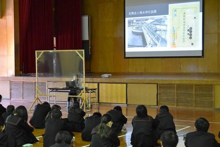 陵南中学で講話|水俣病センター相思社
